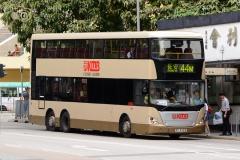 PC5322 @ 44M 由 Hτ I5O/ 於 禾塘咀街面向葵涌街坊褔利會梯(葵涌街坊褔利會梯)拍攝