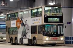大圍鐵路站巴士總站巴士分站梯