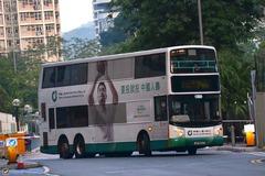 [中國人壽(海外)]要投就投中國人壽 - 白底綠色字 2013 版