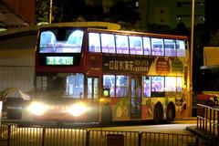 PH1547 @ 41R 由 黯然小子 於 長青巴士總站 41 坑出站門(長青 41 坑出站門)拍攝
