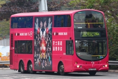 [Roadshow]Roadshow Music Bus - 黃偉文