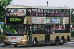 PC2853 @ 299X 由 Ch1ng05 於 西貢巴士總站入站門(西貢巴士總站入站門)拍攝