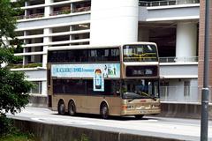 JK1216 @ 269M 由 704.8423 於 屯門公路東行面向翠豐台梯(荃景圍梯)拍攝