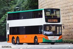 NF7268 @ 970 由 Samson Ng . D201@EAL 於 數碼港巴士總站右轉資訊道梯(出數碼港巴士總站梯)拍攝