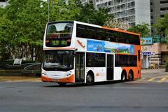 RK3881 @ A41P 由 HKM96 於 耀安邨通道右轉恆康街門(耀安邨門)拍攝