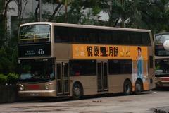 HY5883 @ 47X 由 Thomas Law FW 於 豐石街左轉秦石巴士總站梯(秦石巴總入站梯)拍攝