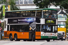 JX9980 @ 701 由 黯然小子 於 海麗邨巴士總站右轉深旺道梯(出海麗邨巴士總站梯)拍攝