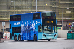 ST4518 @ 81 由 985廢青 於 佐敦渡華路巴士總站出站梯(佐渡出站梯)拍攝