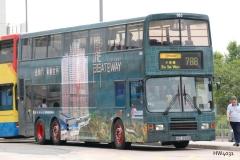 HU2560 @ 788 由 JX7466 於 中環港澳碼頭巴士總站 788  總站梯(港澳碼頭 788 總站梯)拍攝