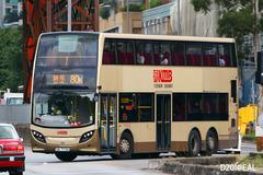 SW7730 @ 80K 由 Samson Ng . D201@EAL 於 車公廟路右轉翠田街逆行門(車公廟逆行門)拍攝