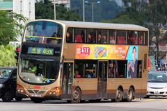LR1932 @ 49X 由 leocheng1998 於 小瀝源路右轉銀城街門(第一城門)拍攝