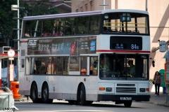 富安花園巴士總站出站梯