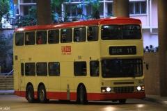 黃大仙巴士總站入坑尾梯
