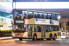 KR3941 @ 49X 由 黃泥頭站長 於 沙田市中心巴士總站左轉沙田正街門(新城市廣場出站門)拍攝