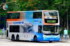 MV6593 @ 283 由 顯田村必需按鐘下車 於 香粉寮街與美輝街交界面對恆峰花園梯(香粉寮梯)拍攝