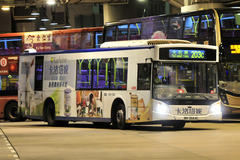 RH3664 @ 203C 由 lf272 於 麼地道巴士總站上客坑梯(麼地道上客坑梯)拍攝