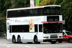 沙田頭路左轉新田圍巴士總站梯