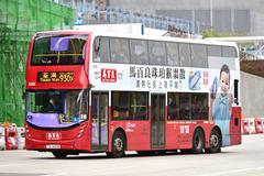 TX6430 @ 930X 由 lf272 於 西區海底隧道收費廣場九龍方向巴士站出站(西隧門)拍攝