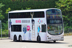 MM3904 @ 212 由 電 子 油 針 於 深水埗東京街巴士總站出站面對連翔道梯(出東京街巴總通道梯)拍攝