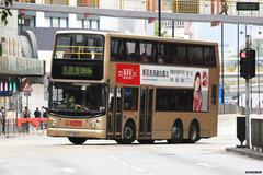 KU5862 @ 269M 由 水彩畫家 於 興芳路右轉葵富路逆行門(葵富路門)拍攝