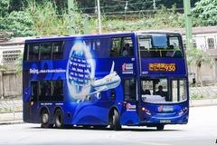 SD2840 @ 930 由 ADS41 於 愉景新城巴士總站右轉美環街梯(愉景新城巴士總站出站右轉梯)拍攝