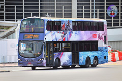 UU8290 @ 268X 由 控車辦 於 佐敦渡華路巴士總站入站門(佐渡入站門)拍攝