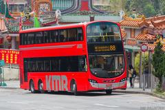 UX860 @ 88 由 985 to Choa Chu Kang 於 寶琳路東行面向寶達邨分站埋站梯(寶達東行入站梯)拍攝