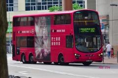 PS9654 @ 182 由 NE 714 於 愉翠苑巴士總站入站梯(愉翠苑入站梯)拍攝