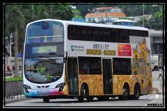 PX2169 @ 182 由 AVBE35。278K 於 愉翠苑巴士總站出站門(愉翠苑出站門)拍攝