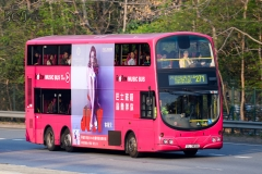 [Roadshow]Roadshow Music Bus - 容祖兒