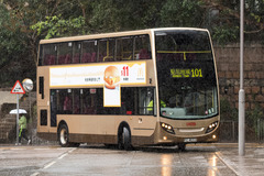 PC4053 @ 101 由 Mυ 5I4% 於 域多利道右轉西寧街梯(域多利道入站梯)拍攝