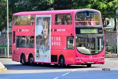 [Roadshow]Roadshow Music Bus - 薜凱琪
