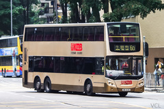 MM4148 @ 6D 由 紅磡巴膠 於 美孚巴士總站出站梯(美孚巴總出站梯)拍攝