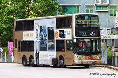 JE1586 @ 46X 由 因管理不善而有全港最 於 顯徑街顯田村巴士站西行梯(顯田村梯)拍攝
