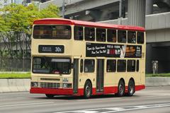 FZ8028 @ 30X 由 LP1113 於 葵涌道出口9D東行門(貨櫃碼頭門)拍攝