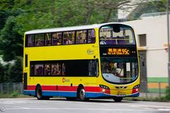 PN8018 @ 95C 由 MJ 8161 於 鴨脷洲鴨脷洲橋道面向香港南區官立小學梯(南區官立小學梯)拍攝