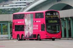 [Roadshow]Roadshow Music Bus - 吳雨霏 The Present Concert