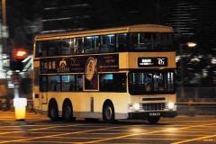 GZ7742 @ 47X 由 AV35 於 大涌橋路與獅子山隧道公路交界東行梯(曾大屋梯)拍攝