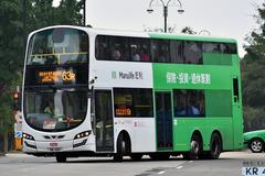 VB680 @ 63R 由 AP141_KR4210 於 南運路路左轉大埔太和路門(大埔太和路門)拍攝