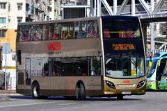 RT4699 @ 68X 由 samuelsbus 於 佐敦渡華路巴士總站出站梯(佐渡出站梯)拍攝