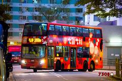 SH6188 @ 269D 由 985廢青 於 瀝源巴士總站左轉瀝源街門(出瀝源巴士總站門)拍攝