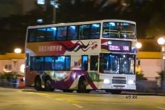 [香港政府]香港飛龍 - 香港亞洲國際都會
