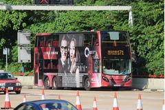 TE8082 @ 171 由 水彩畫家 於 香港仔隧道收費廣場南行梯(香隧收費廣場入南區梯)拍攝