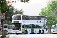 WW4016 @ 27 由 Kton26103 於 順安道入順天巴士總站門(入順天巴士總站門)拍攝