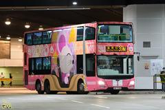 VN7328 @ 39M 由 Va 於 東涌鐵路站嶼巴巴士總站(門/梯)(嶼巴東涌巴士總站)拍攝