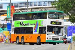 GE9536 @ 971 由 電 子 油 針 於 海麗邨巴士總站右轉深旺道梯(出海麗邨巴士總站梯)拍攝