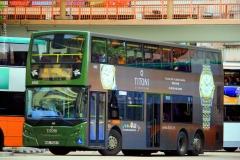 NE7587 @ 2 由 大九 ‧ 南區情 於 筲箕灣巴士總站入坑門(筲箕灣入坑門)拍攝