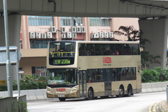 MV9453 @ 235M 由 TR614 於 葵涌道北行面向生記工業大廈門(生記工業大廈門)拍攝