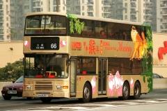 HN8357 @ 66 由 jm1666 於 葵涌道出口9A西行門(荔橋門)拍攝