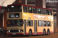 寶林巴士總站泊站門